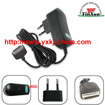 Dell Axim X5 Travel chargers