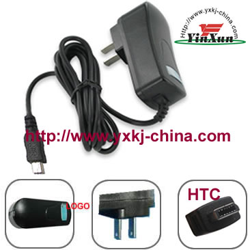 Travel charger for HTC