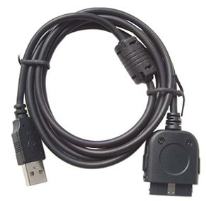 USB Hotsync cable for Dell Axim X51,USB Hotsync cable for X51V,USB Hotsync cable for X50,USB Hotsync cable for X50V