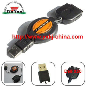 Retractable Cable for Dell Axim X51/X51V/X50/X50V